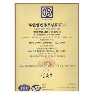 ISO14001 for PCB