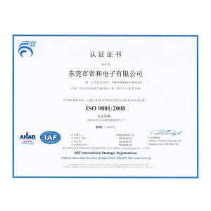 ISO9001 for PCB